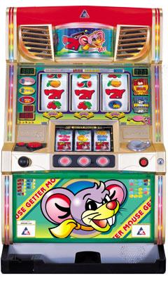 ゲッターマウス7R :ゲッターマウス7R パチスロ攻略ページ